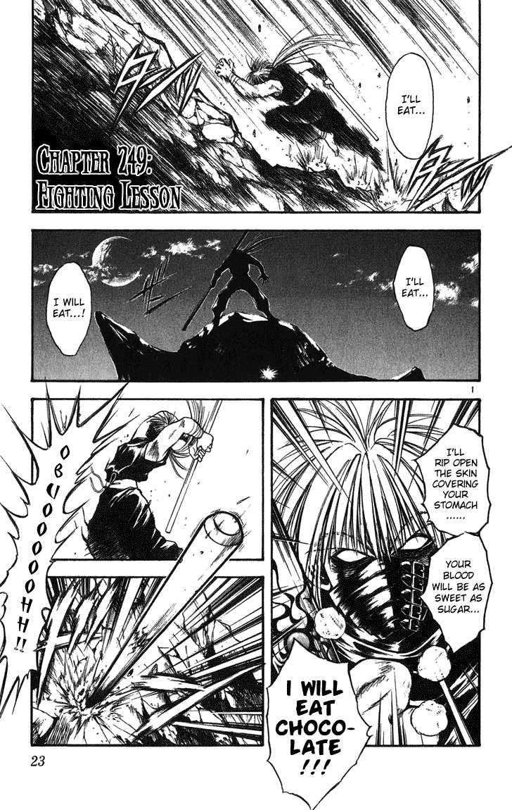 Flame of Recca 249 Page 1