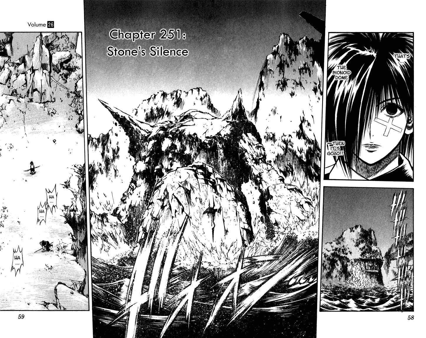 Flame of Recca 251 Page 2