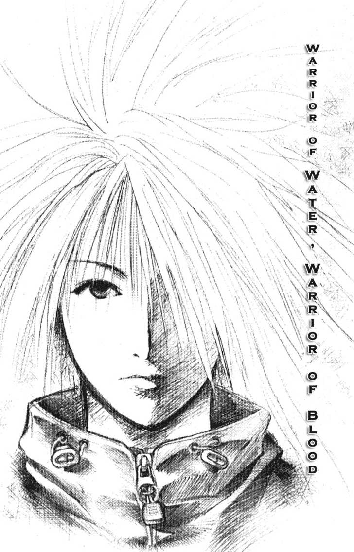 Flame of Recca 261 Page 1
