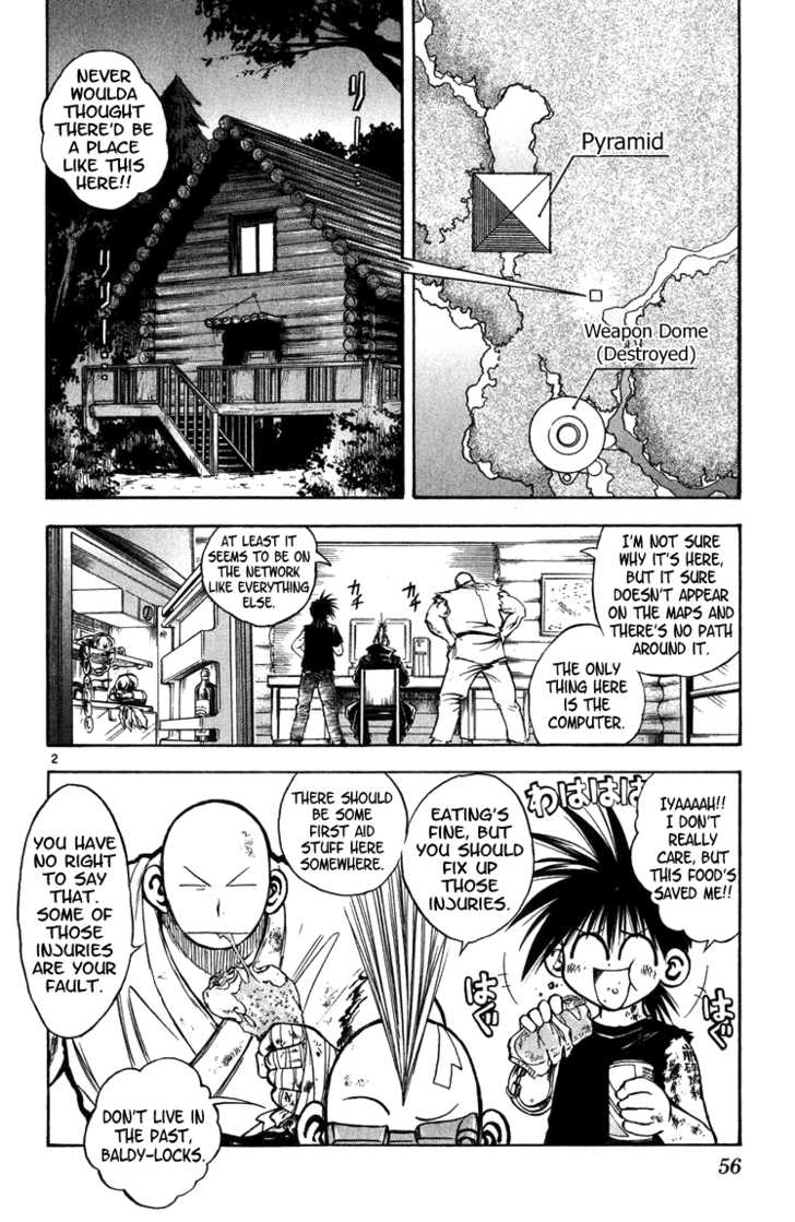 Flame of Recca 261 Page 2
