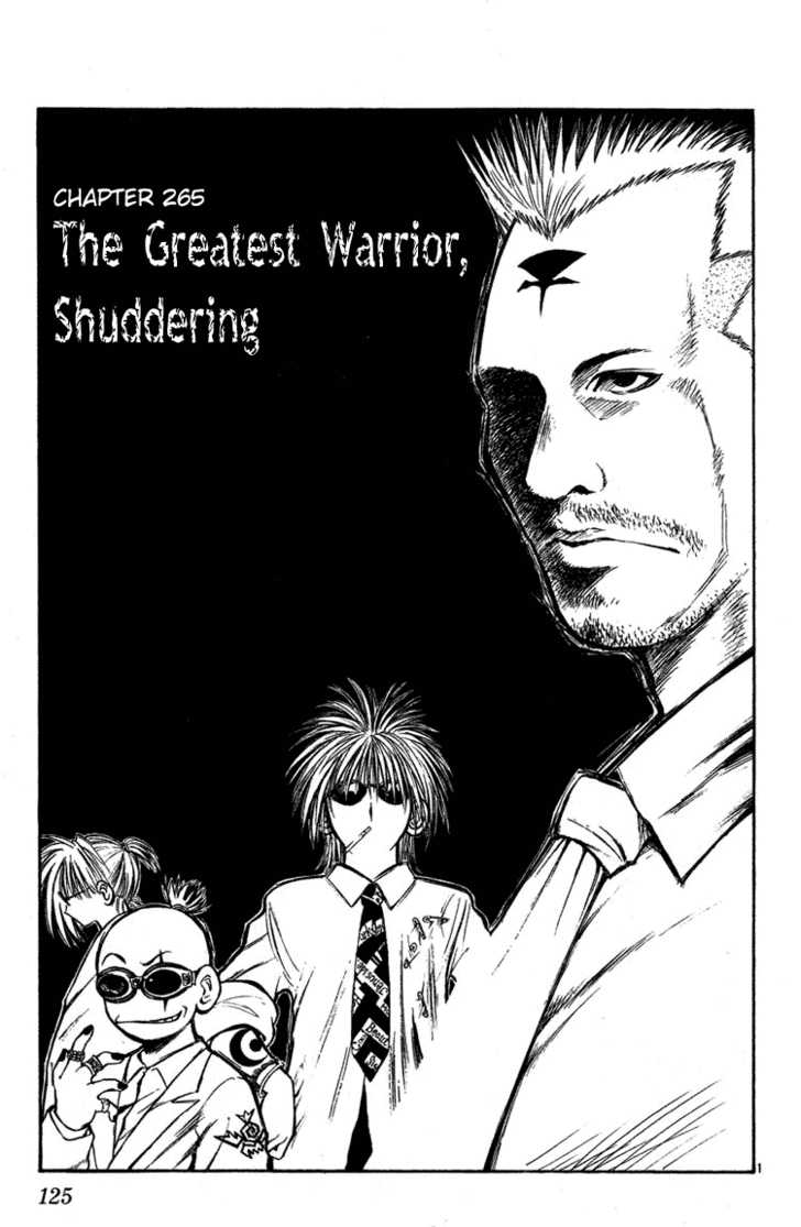 Flame of Recca 265 Page 1