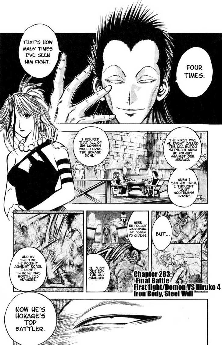Flame of Recca 283 Page 1