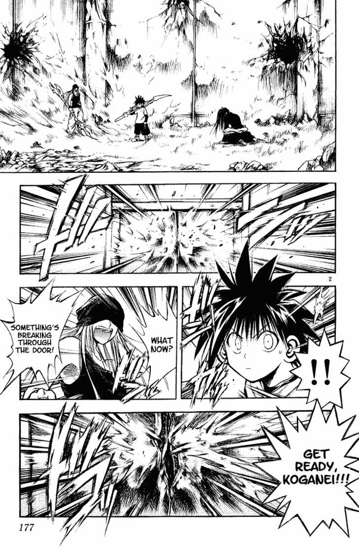 Flame of Recca 289 Page 2