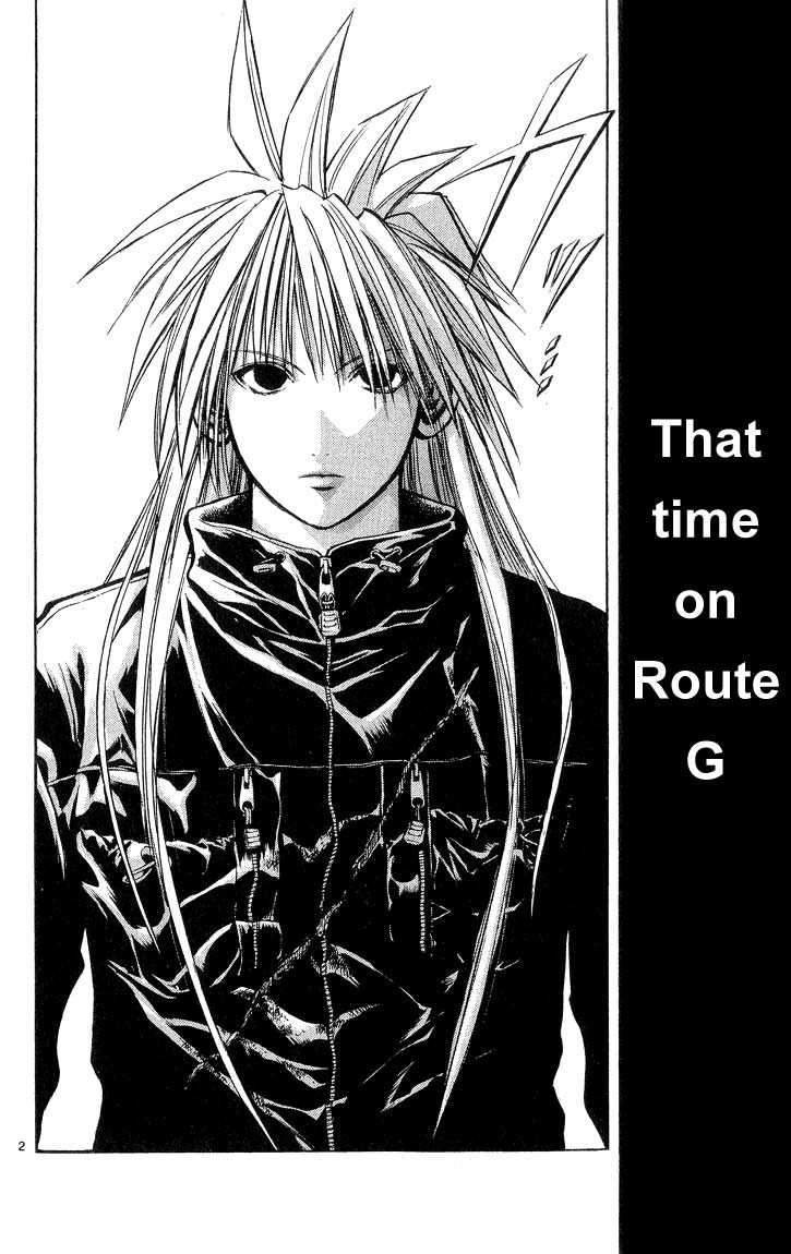 Flame of Recca 298 Page 2