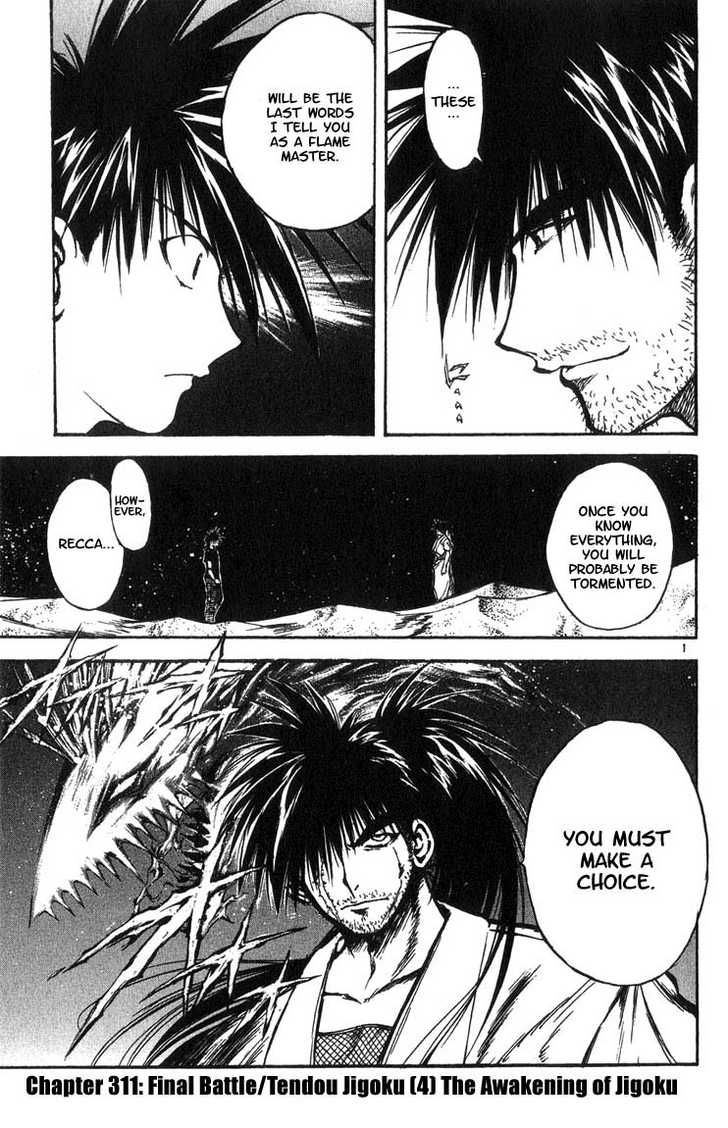 Flame of Recca 311 Page 1