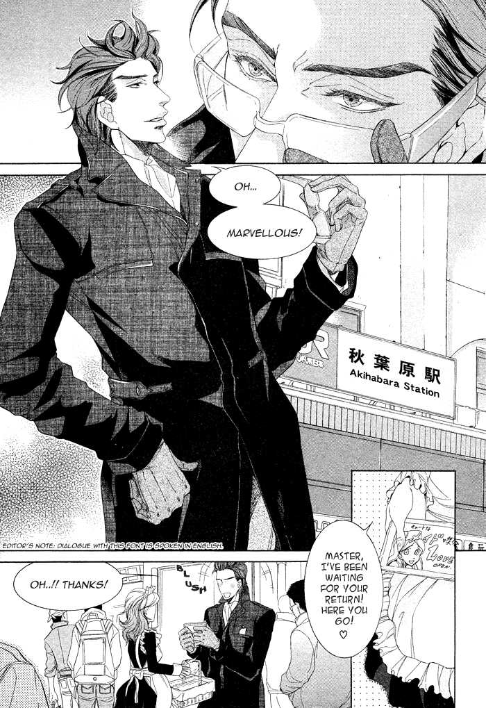 Hishinuma-Roh Hotel 1 Page 3