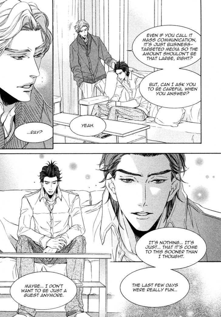 Hishinuma-Roh Hotel 2 Page 4