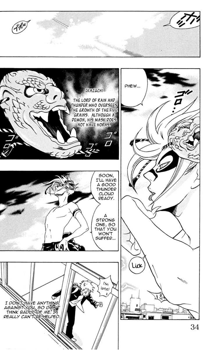 Izo's Lover! 1.2 Page 3