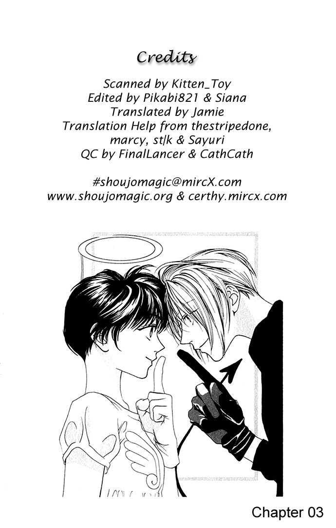 Yume Miru Happa 1.3 Page 1