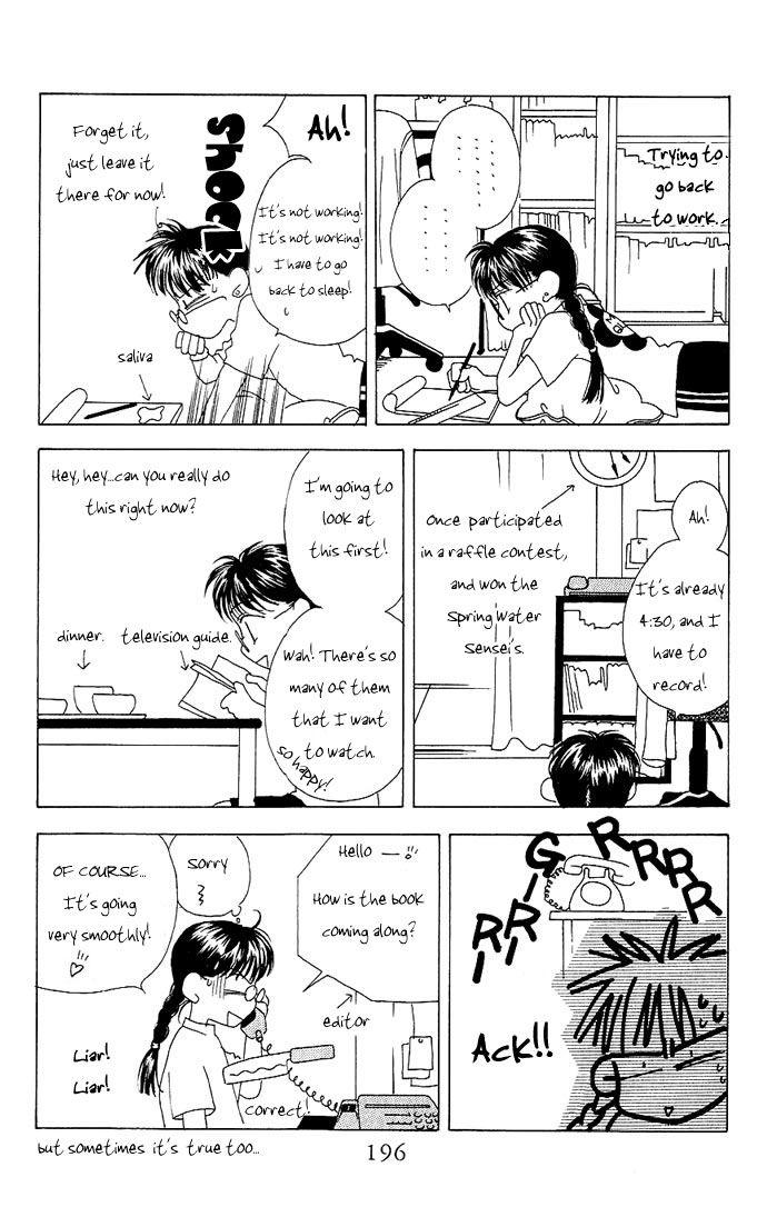 Yume Miru Happa 6 Page 3