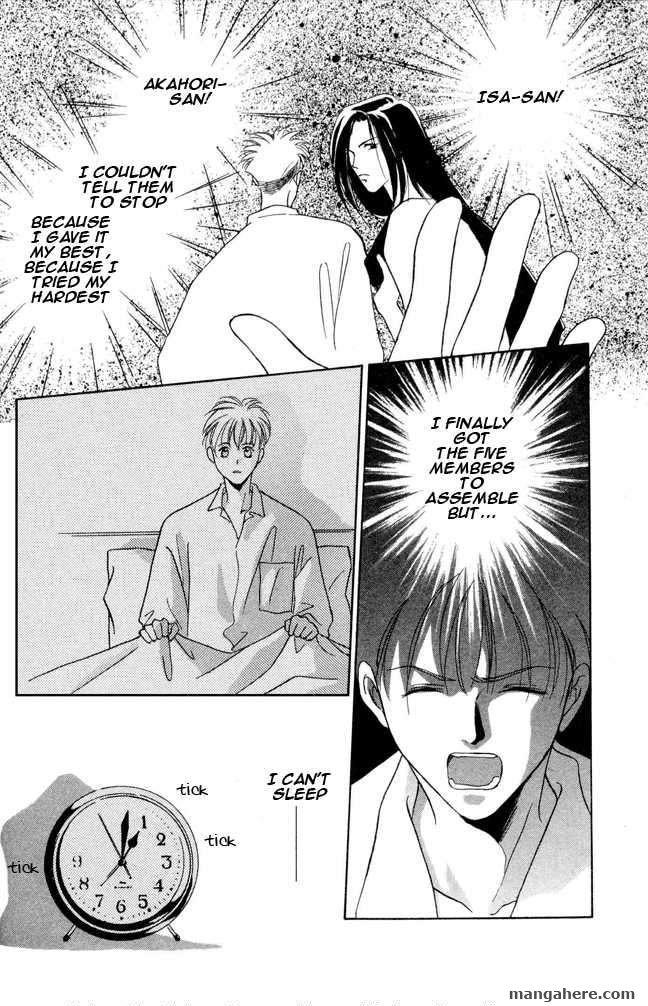 Shoubu wa Toki no... Un Daro? 2 Page 2