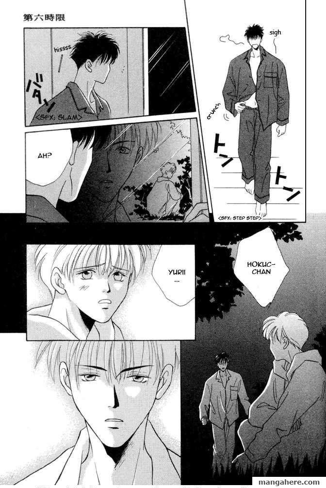 Shoubu wa Toki no... Un Daro? 2 Page 3
