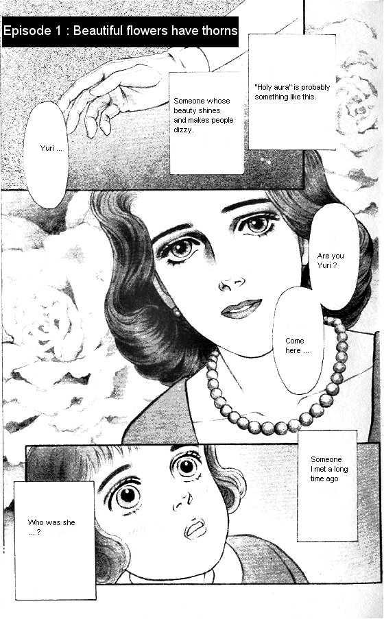 Bara no Tameni 1 Page 2