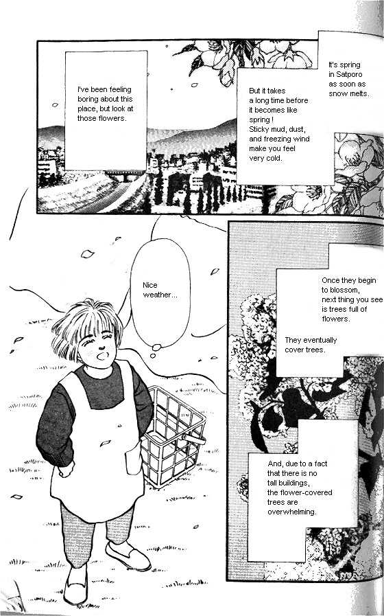 Bara no Tameni 3 Page 3