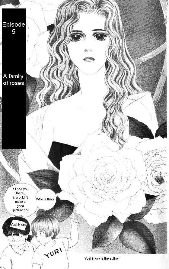 Bara no Tameni 5 Page 2