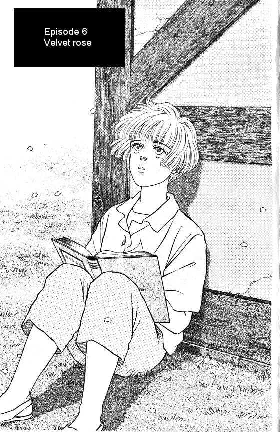 Bara no Tameni 6 Page 1