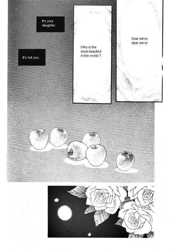 Bara no Tameni 6 Page 2