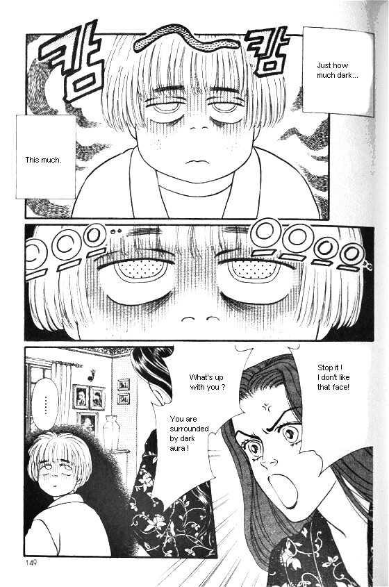 Bara no Tameni 8 Page 3