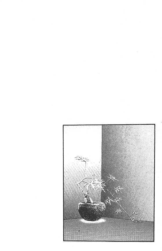 Bara no Tameni 19 Page 2