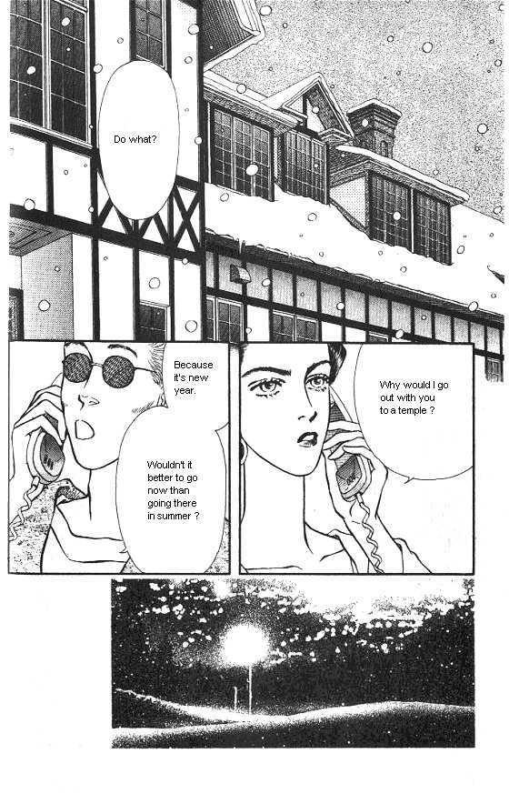 Bara no Tameni 22 Page 2