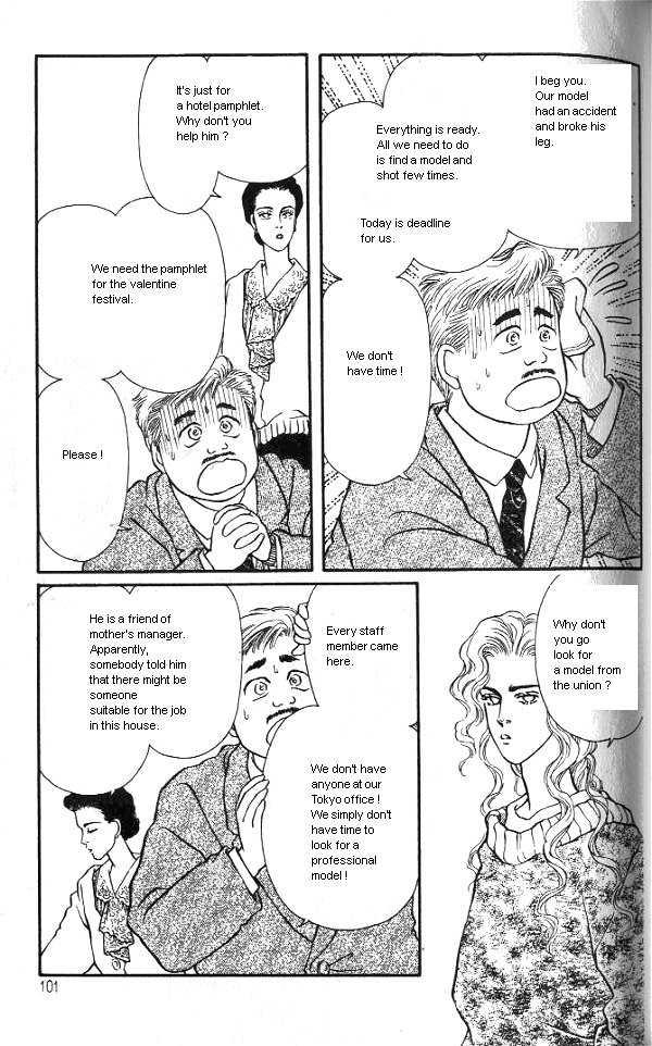 Bara no Tameni 23 Page 3
