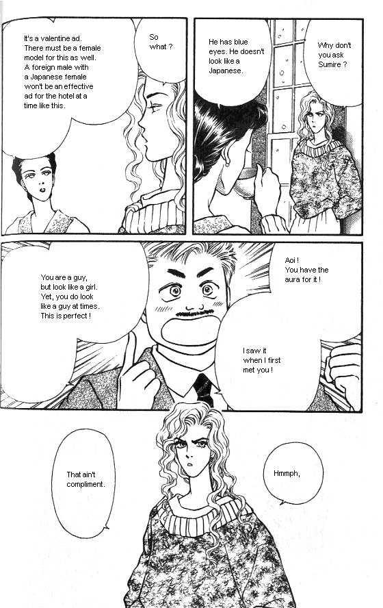 Bara no Tameni 23 Page 4