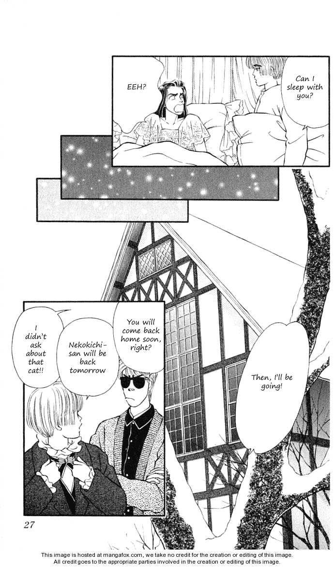 Bara no Tameni 34 Page 1
