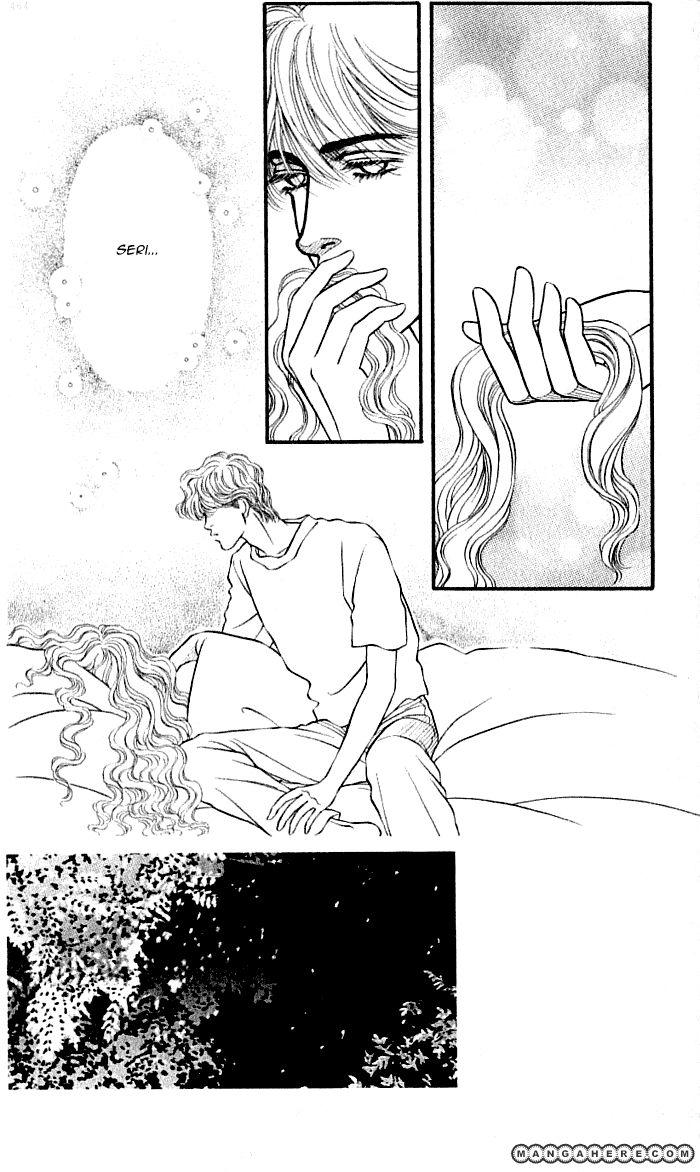 Bara no Tameni 39 Page 2