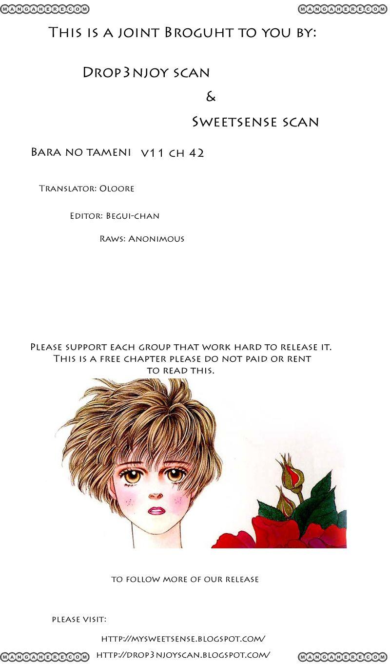 Bara no Tameni 42 Page 1