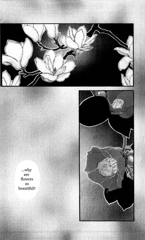 Bara no Tameni 48 Page 2
