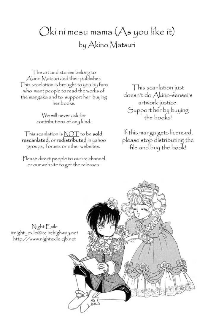Okinimesu Mama (AKINO Matsuri) 2 Page 3
