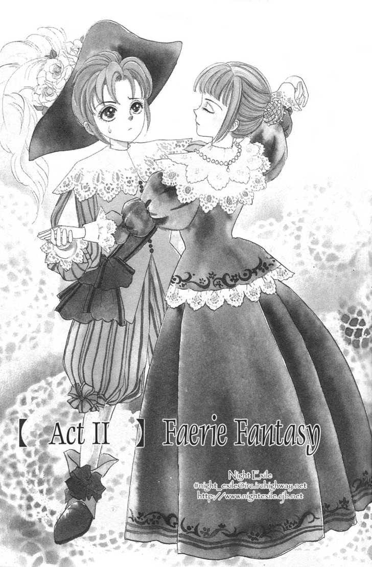 Okinimesu Mama (AKINO Matsuri) 2 Page 4