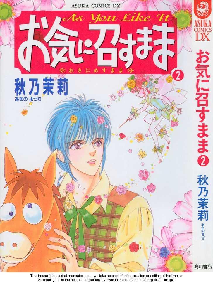 Okinimesu Mama (AKINO Matsuri) 4 Page 2