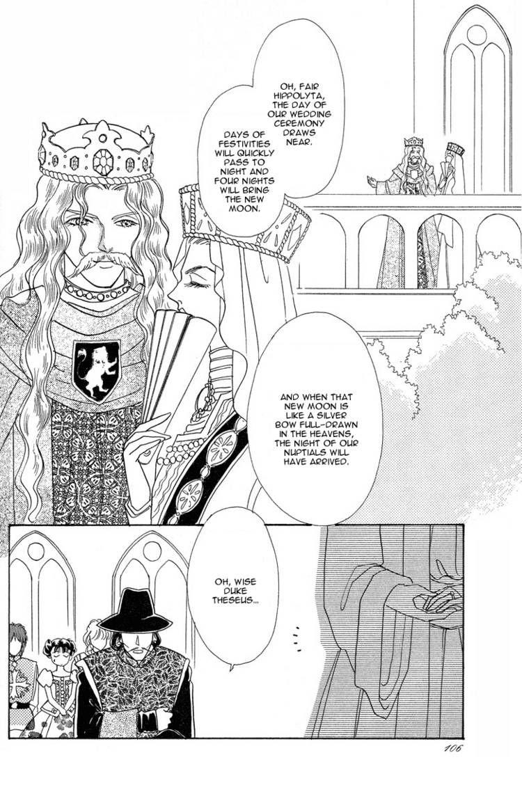 Okinimesu Mama (AKINO Matsuri) 6 Page 4