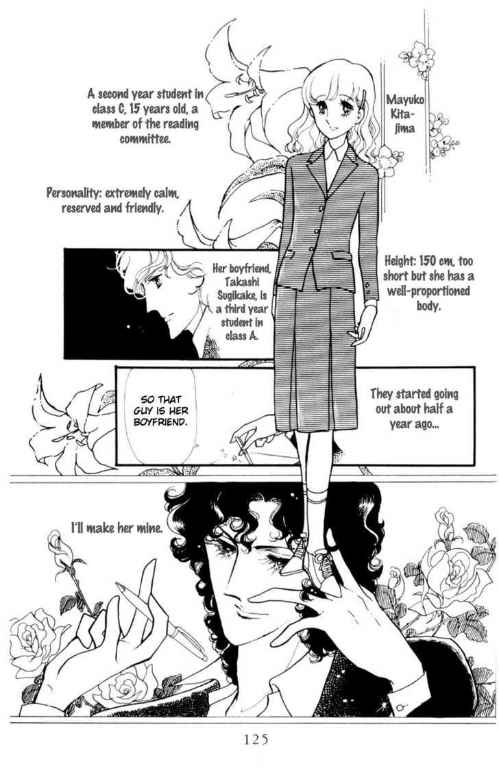 Hoshi no Harmony 5 Page 3