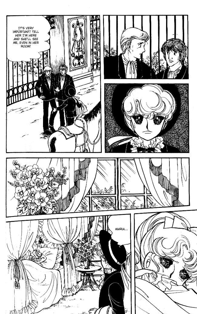 Lady Georgie 42 Page 4