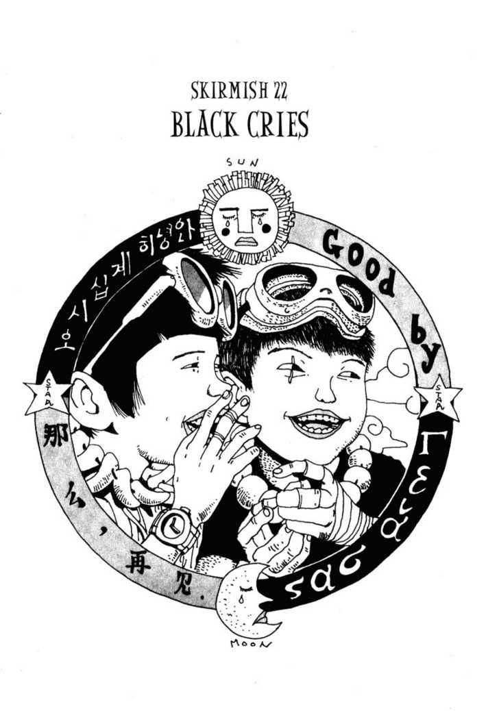 Black & White 22 Page 1
