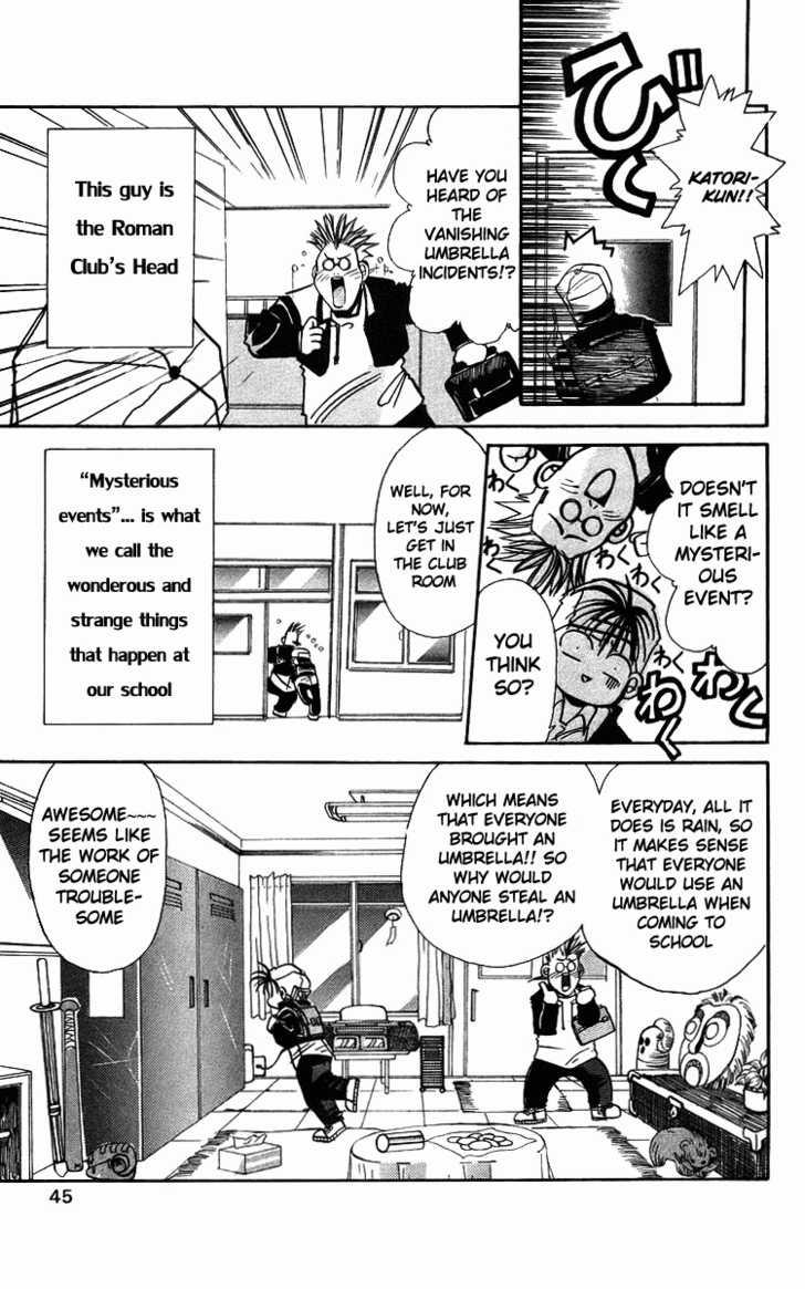 Rouman Kurabu 2 Page 3