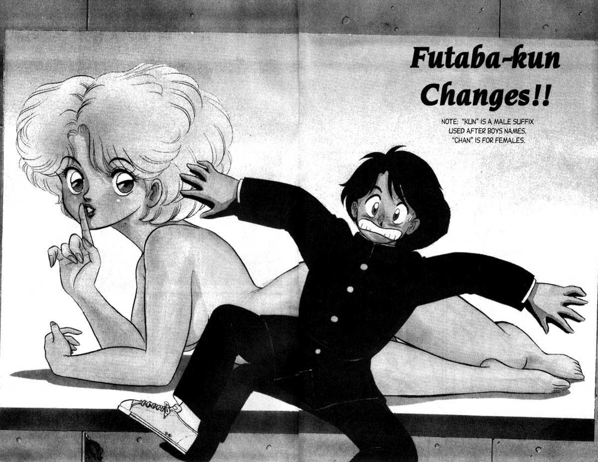 Futaba-kun Change 1 Page 3