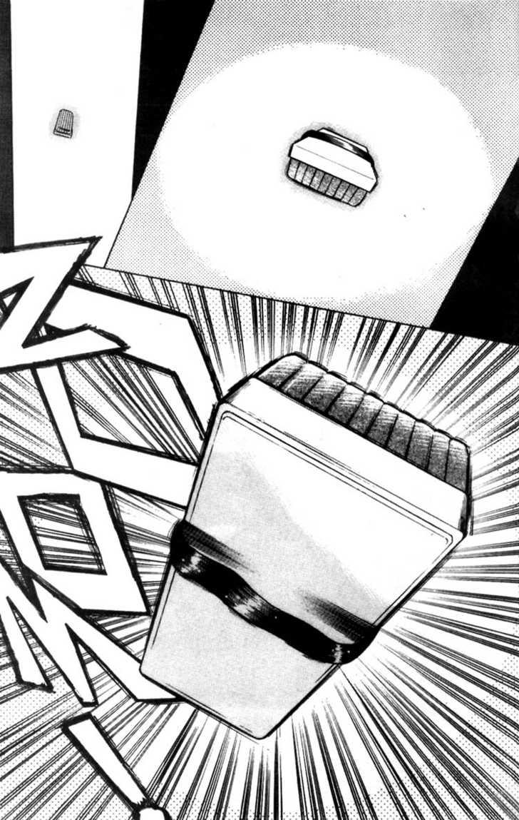 Futaba-kun Change 1 Page 4