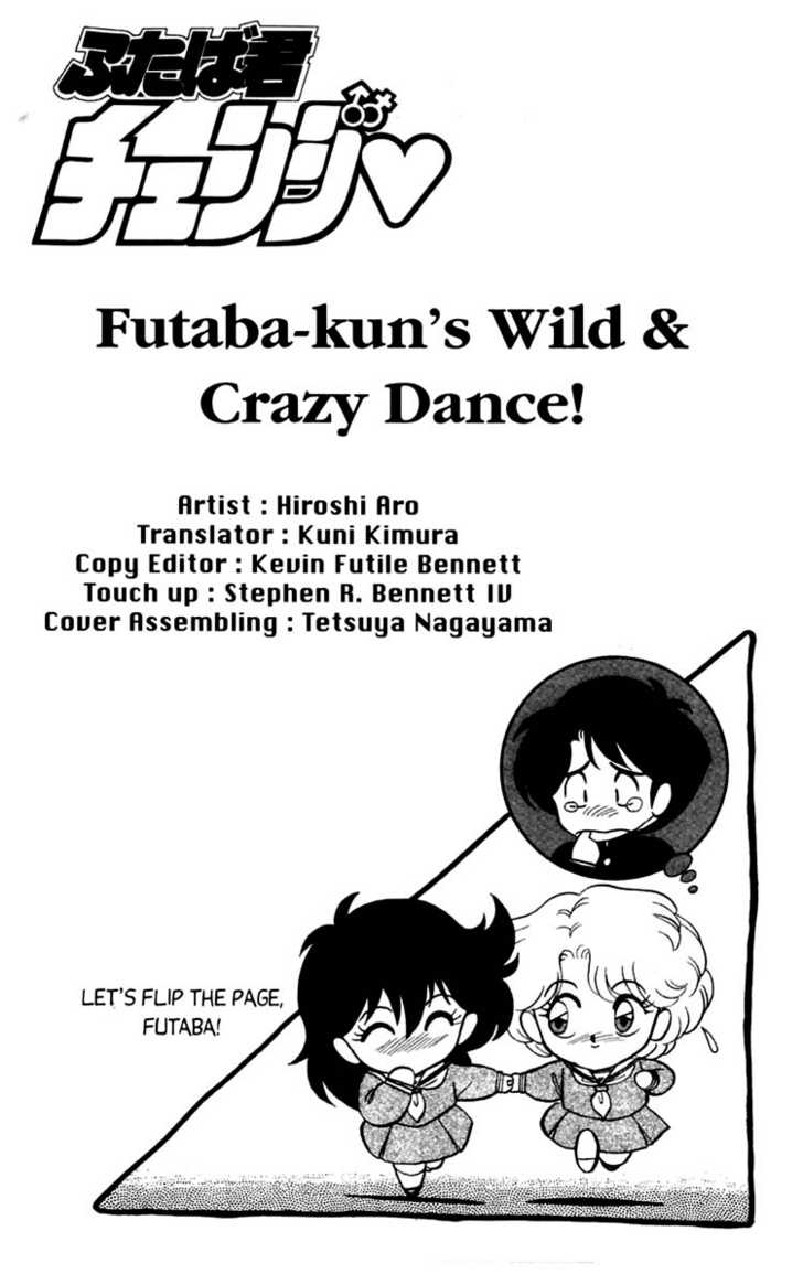 Futaba-kun Change 6 Page 2