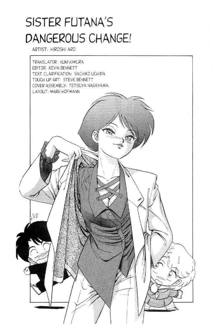 Futaba-kun Change 1 Page 2