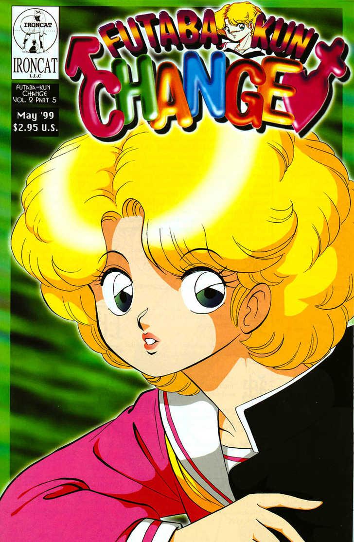 Futaba-kun Change 5 Page 1