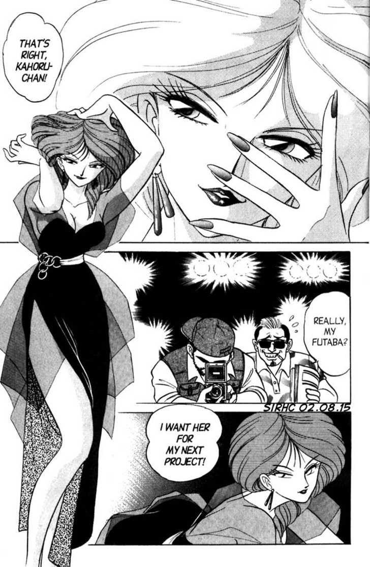 Futaba-kun Change 5 Page 3