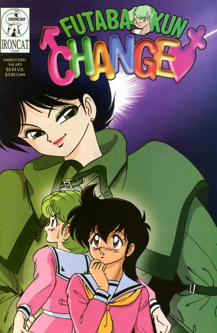 Futaba-kun Change 3 Page 1