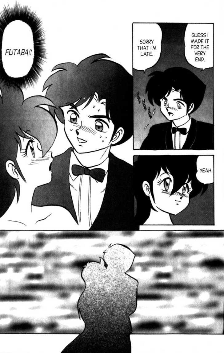 Futaba-kun Change 2 Page 3