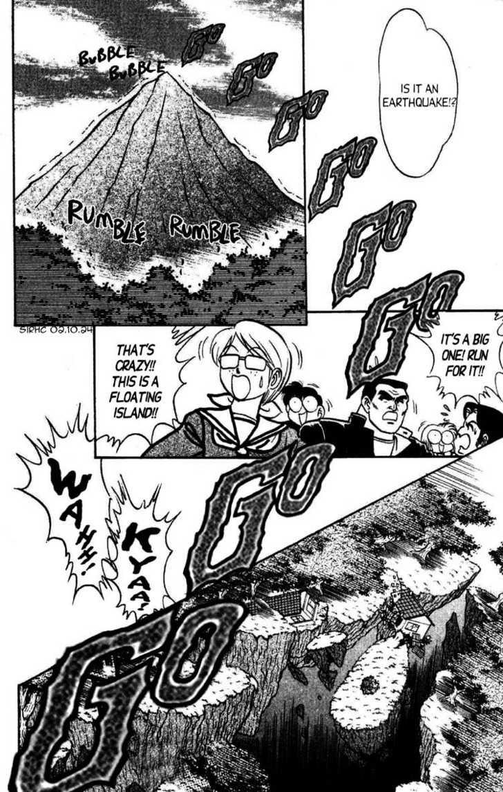 Futaba-kun Change 4 Page 2