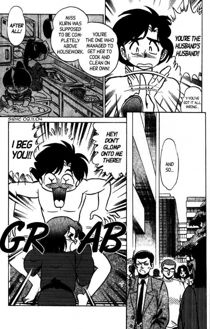Futaba-kun Change 6 Page 3