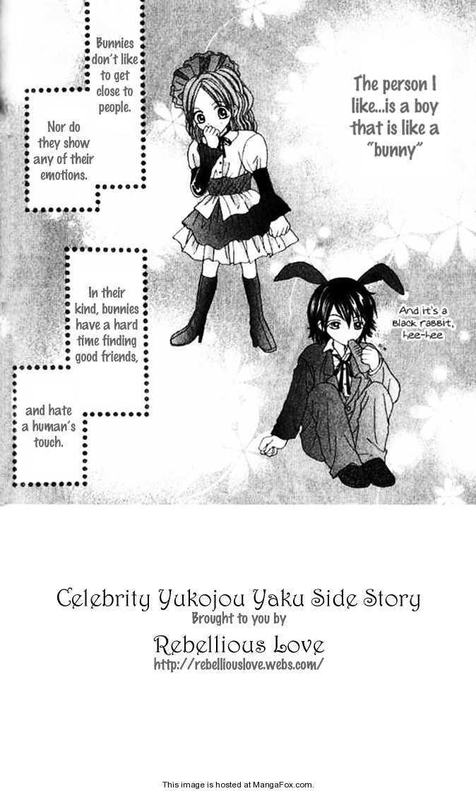 Celebrity Yuukoujouyaku 3.5 Page 2