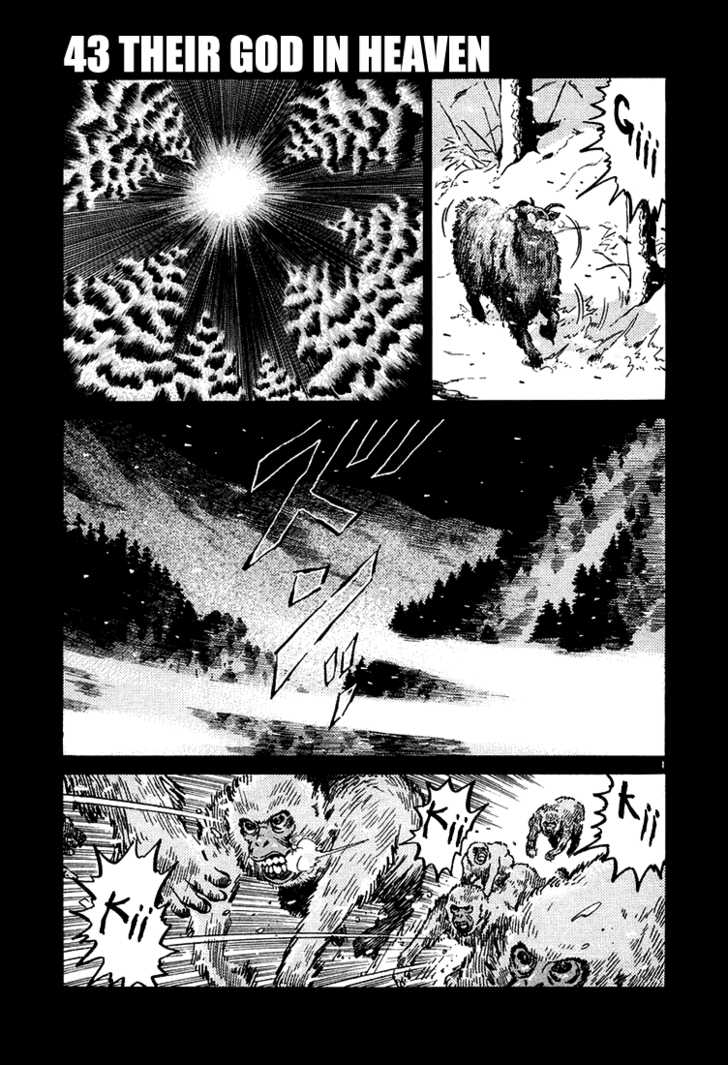 The World is Mine 43 Page 2